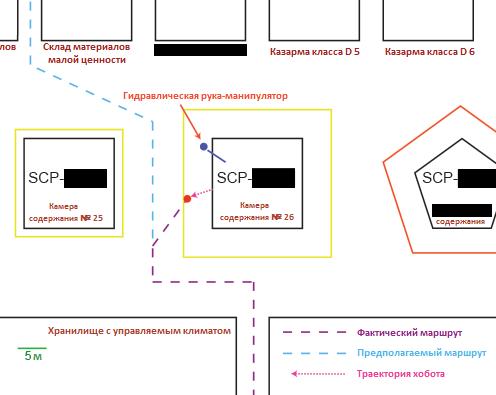 Сектор содержания Фокстрот, Зона 66|width=496px|align=center