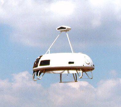 SCP-1115 на малой высоте _во время передачи сигнала