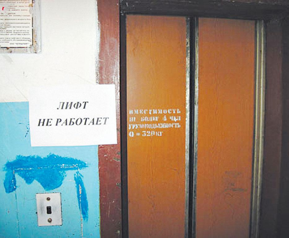Лифт, в котором былобнаружен SCP-1123