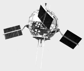 Фотография SCP-1720 перед запуском