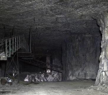 Первичный туннель доступа, ведущий к Участку 2464-5.