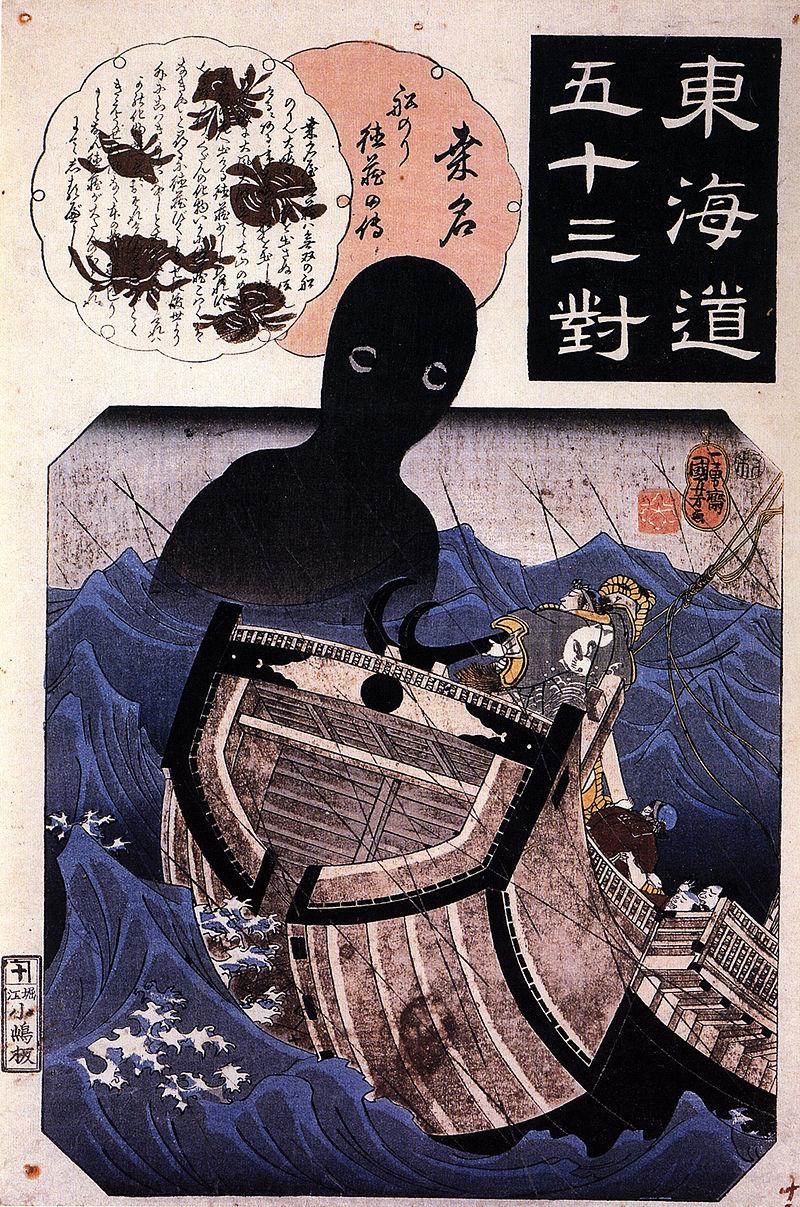 """Гравюра в стиле """"укиё-э"""", на _которой изображена особь SCP-2781. _Найдена в архивах """"Бюро Оммё"""", _организации-предтечи Фонда."""